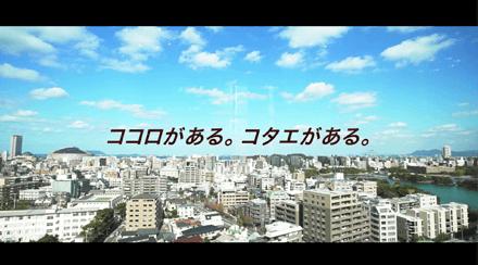 西日本シティ銀行「リクルート動画」