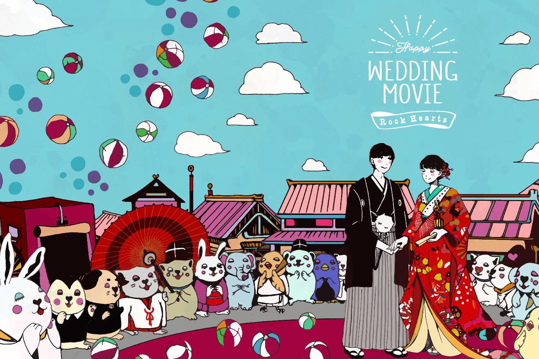 和装の結婚式ウエディングイラスト