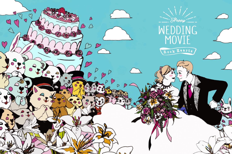挙式の結婚式ウエディングイラスト