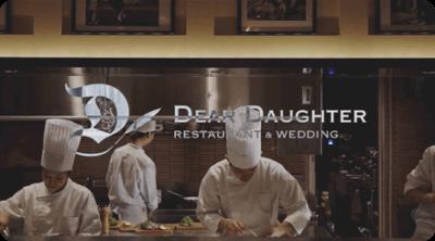 DEAR DAUGHTER_1